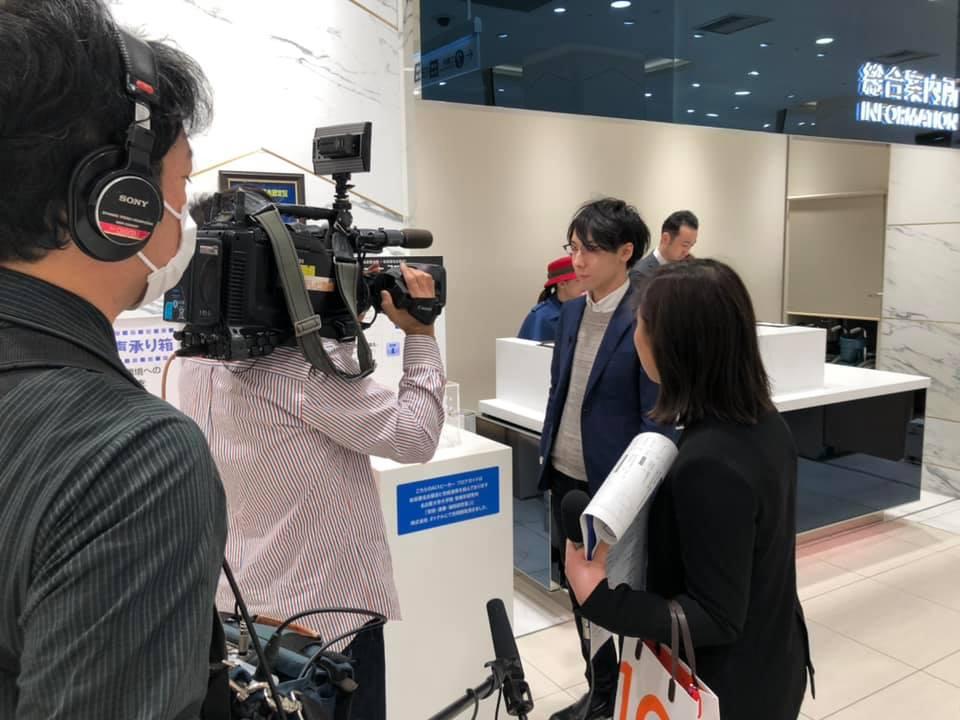 NHK、CBC、AINOWほか多数メディアに松坂屋名古屋店・名古屋大学とのAIスピーカー店舗案内・受付サービスの取り組みが紹介されました
