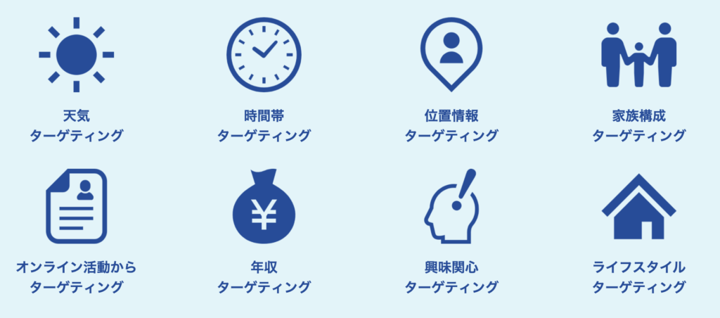 オトナル、radiko(ラジコ)オーディオアド プログラマティック広告の販売を開始。