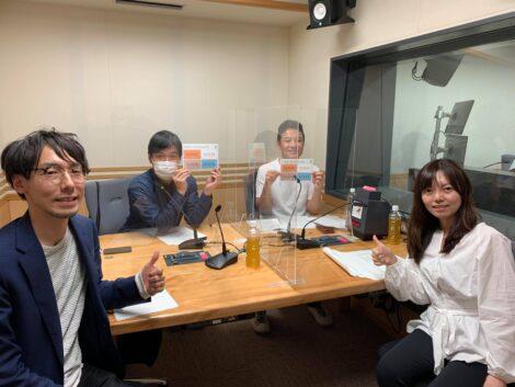 文化放送「浜松町Innovation Culture Cafe」に代表・八木が出演