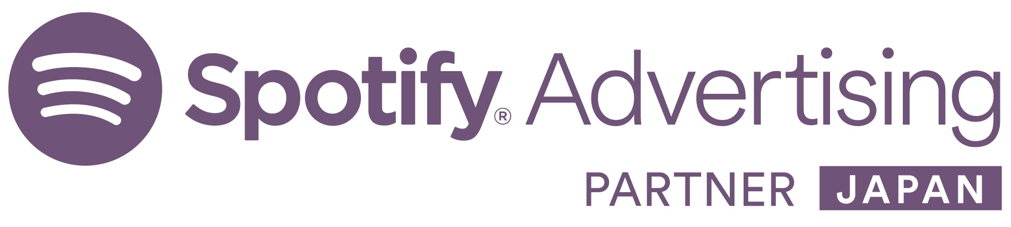 spotify advertising partner logo